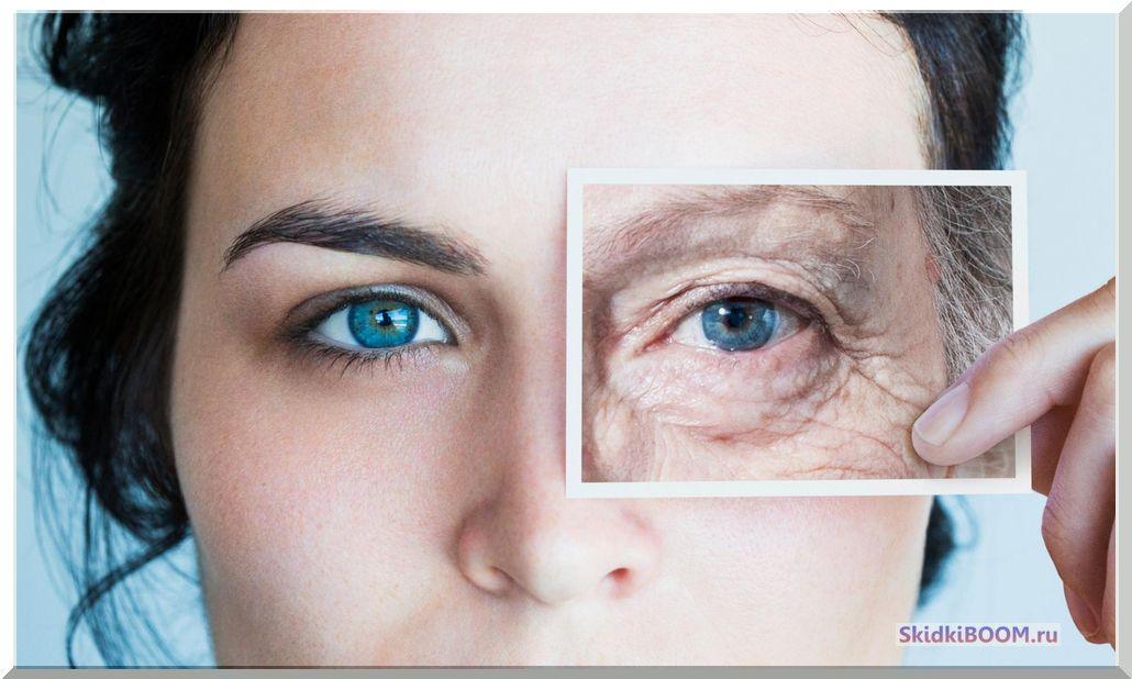 Первые признаки старения - сохранить молодость кожи морщины