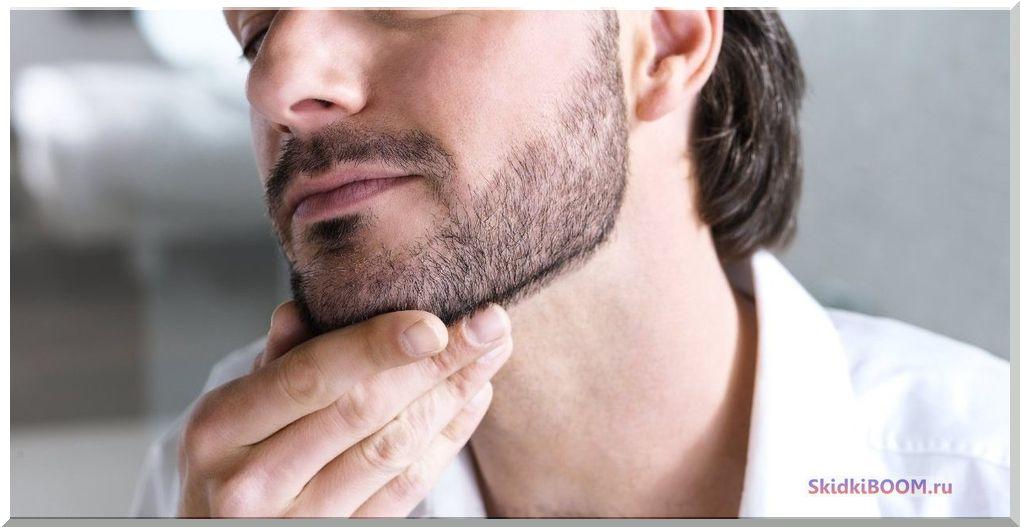 Секреты красоты бальзам для бороды