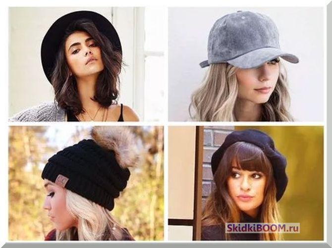 Какую шапку выбрать картинки