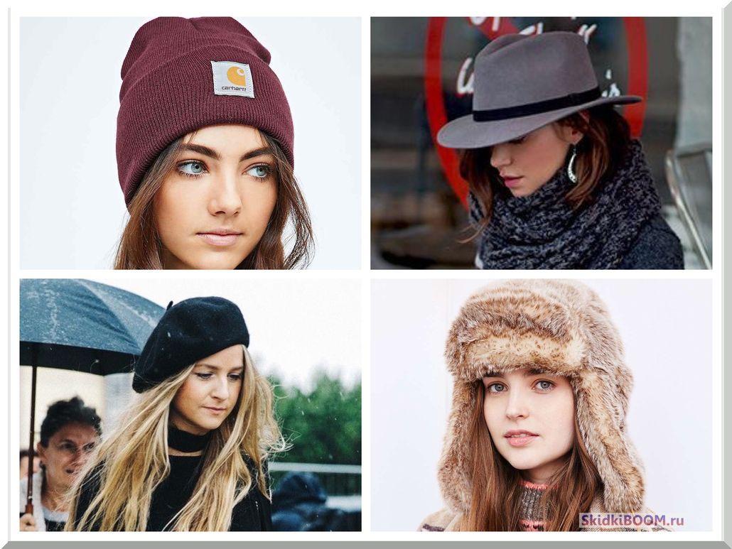Какую шапку выбрать женщине