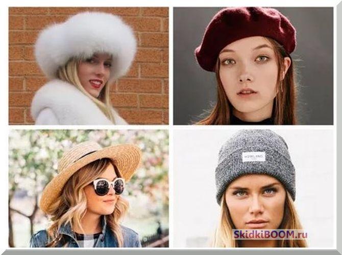 Какую модную шапку выбрать