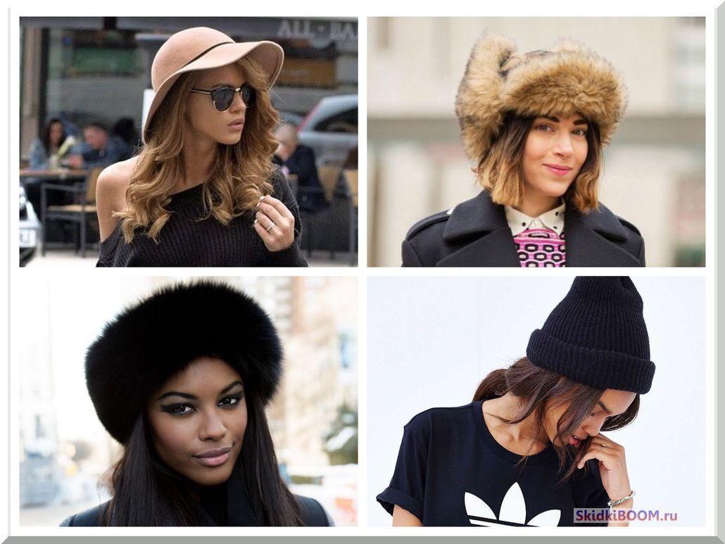 Какую стильную шапку выбрать