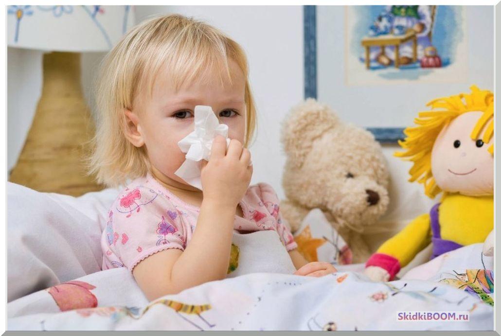 Как быстро и эффективно вылечить простуду детям