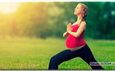 Как не набрать лишний вес при беременности?