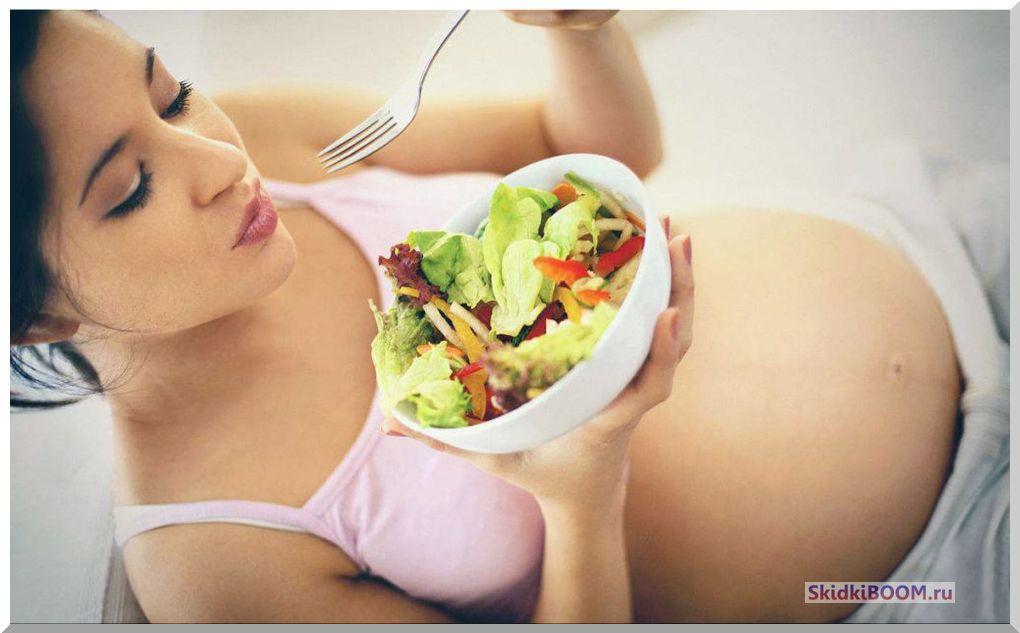 Как не набрать лишний вес при беременности3