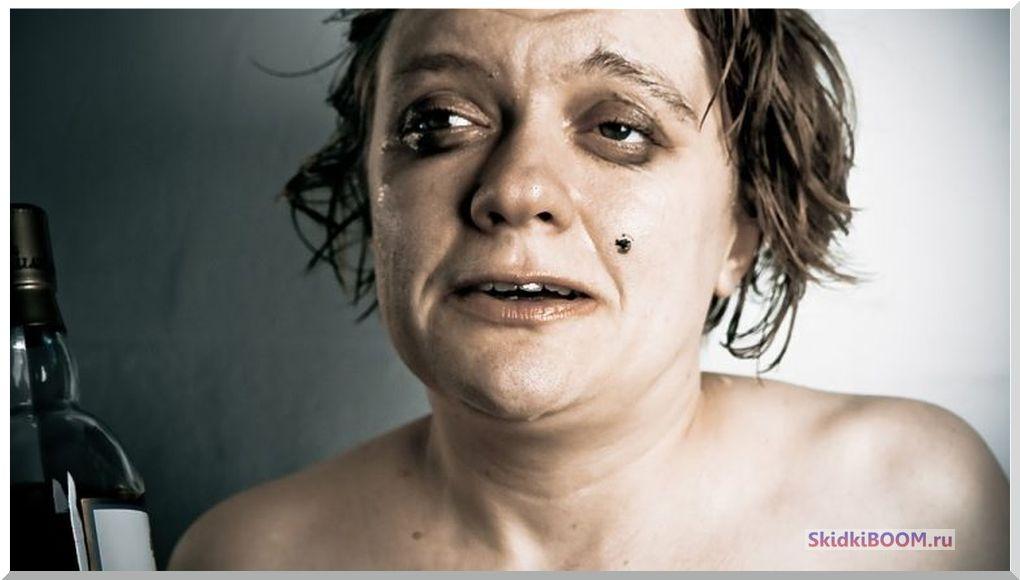 как алкоголь влияет на внешность женщины
