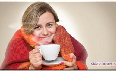 Как быстро вылечить простуду в домашних условиях?
