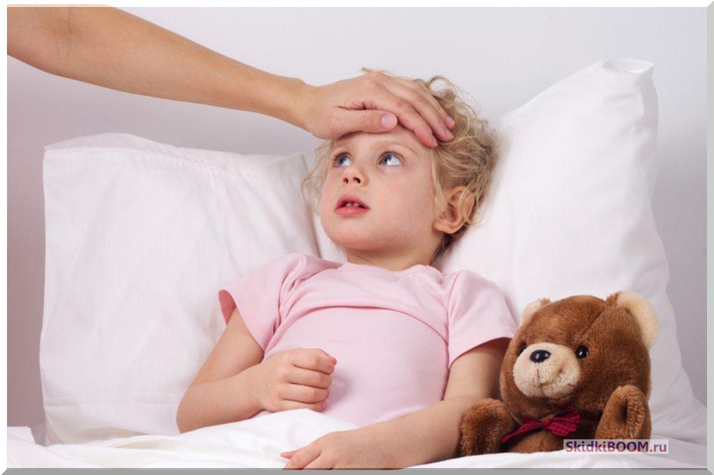 Как за день вылечить простуду у ребенка с температурой