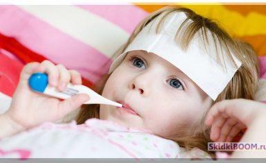 Как за день вылечить простуду у ребенка?