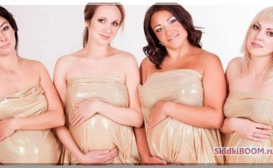 Можно ли краситься во время беременности?
