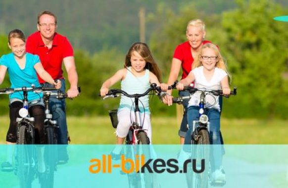 All–Bikes (Олл – байкс)