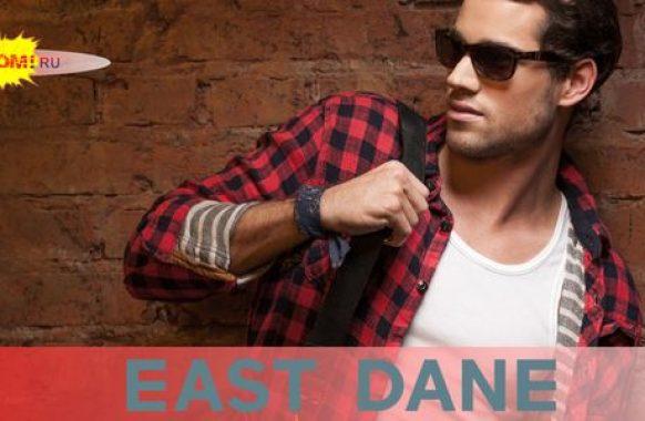 East Dane (Ист Дейн)