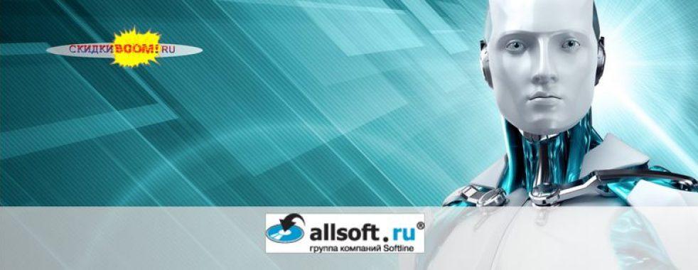 Allsoft (Аллсофт)
