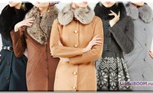Как выбратьи где купить женское зимнее пальто?