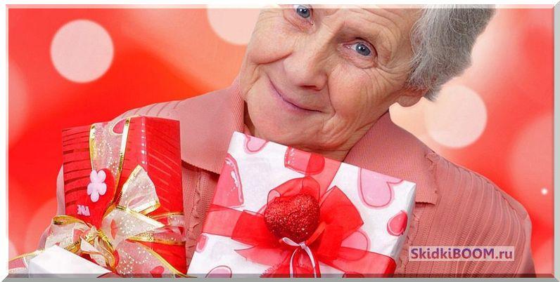 Что можно подарить бабушке на новый год?