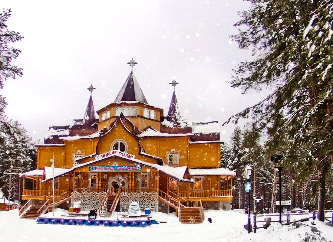 Где живет Дед Мороз? В гостях у Деда Мороза!