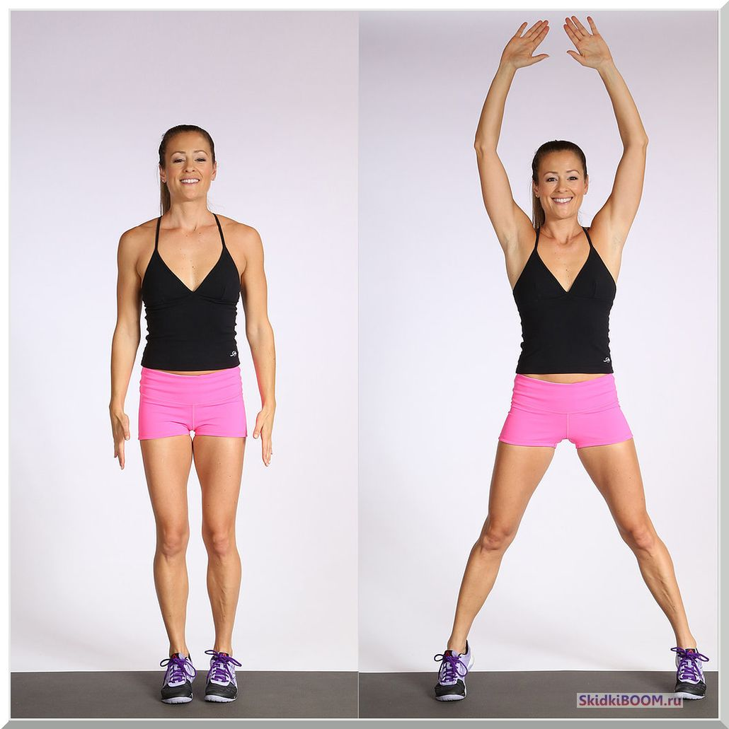 упражнения для похудения - прыжки звезда