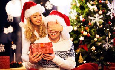 Что дарить на новый год 2018 мужу?