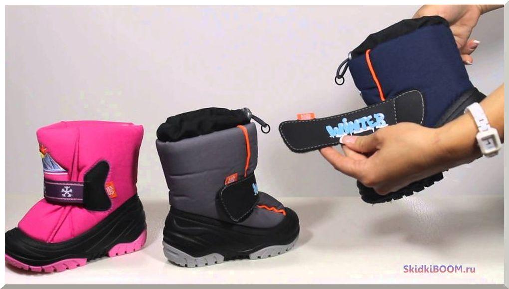 Как выбрать детскую зимнюю обувь с застежкой