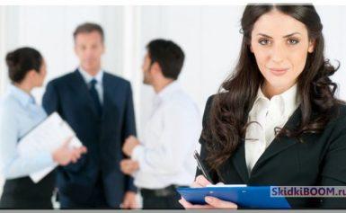 Как одеться на собеседование женщине?