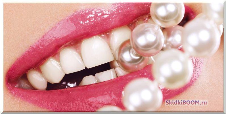 Как ухаживать за зубами? Зубки, как жемчужины!