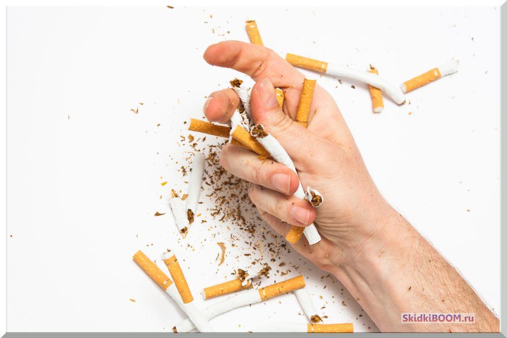 бросить курить самостоятельно в домашних условиях