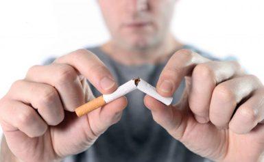 Как бросить курить самостоятельно в домашних условиях?