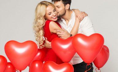 Что подарить на 14 февраля | Идеи подарков ко Дню Влюбленных