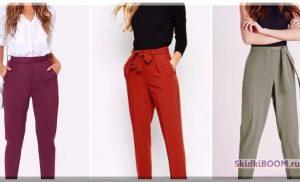 Какие женские брюки сейчас в моде?