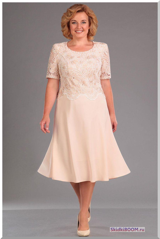 Модные платья для женщин после 50 лет - расклешенное