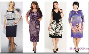 Модные платья для женщин после 50 лет. Фото