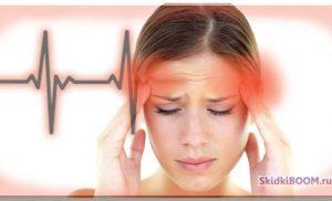 Что делать, когда болит голова? Почему болит голова?