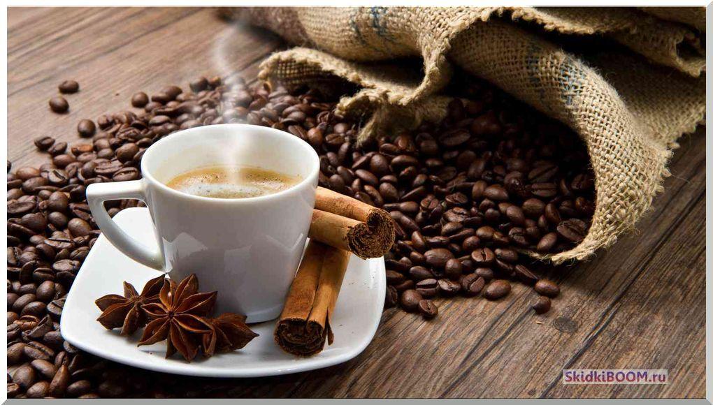 Как избавиться от неприятного запаха в квартире - кофе