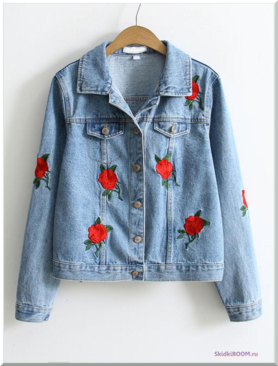 Модные тенденции в одежде куртка с вышевкой