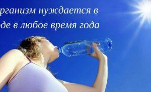 Как правильно пить воду? Советы кардиолога