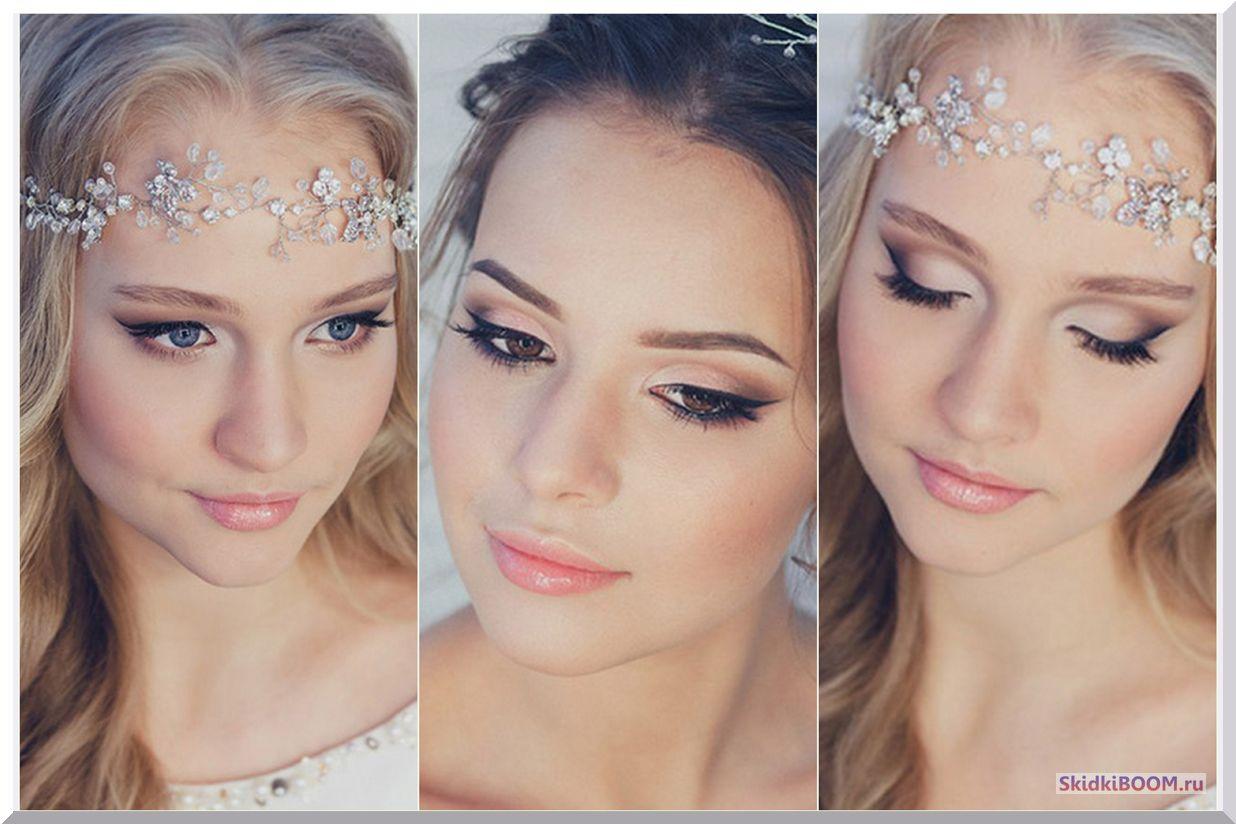 Макияж для невесты свадебный