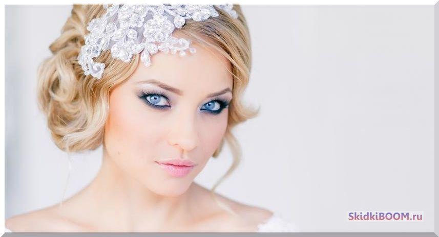 свадебный макияж невесты своими руками